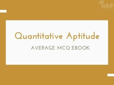Average MCQ eBook