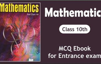 Download Free Math Class 10th MCQ eBook for Entrance Examinations 2020-21