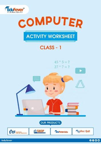 CBSE Class 1 Computer Science Activity Worksheet