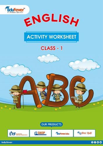 CBSE Class 1 English Activity Worksheet