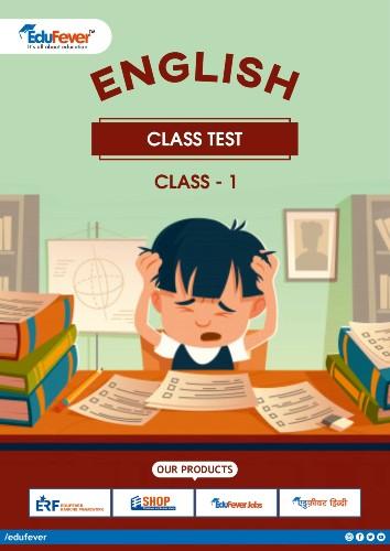 CBSE Class 1 English Class Test Worksheet