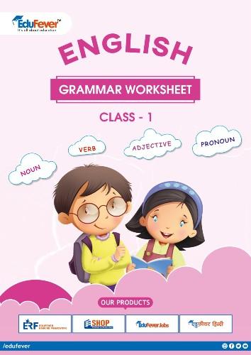 CBSE Class 1 English Grammar Worksheet