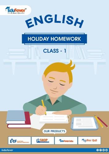 CBSE Class 1 English Holiday Homework