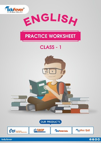 CBSE Class 1 English Practice Worksheet