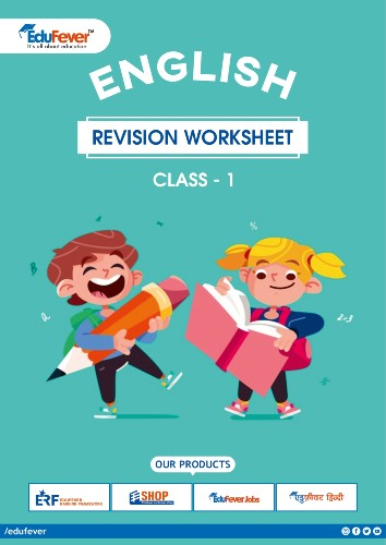 CBSE Class 1 English Revision Worksheet