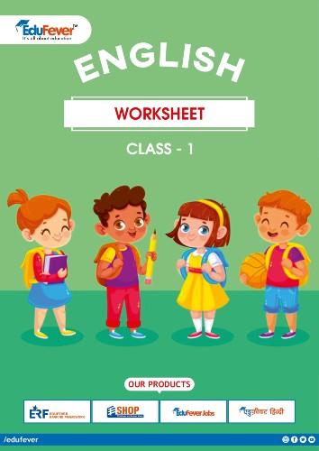 CBSE Class 1 English Worksheets