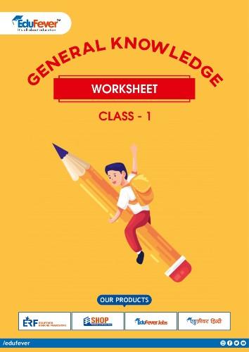 CBSE Class 1 General Knowledge Worksheet