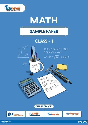 CBSE Class 1 Maths Sample Paper