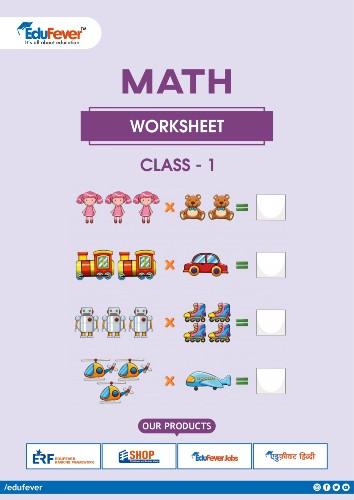 CBSE Class 1 Maths Worksheet