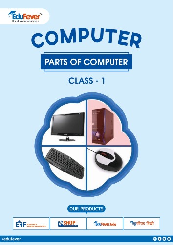 CBSE Class 1 Parts Of Computer Worksheet