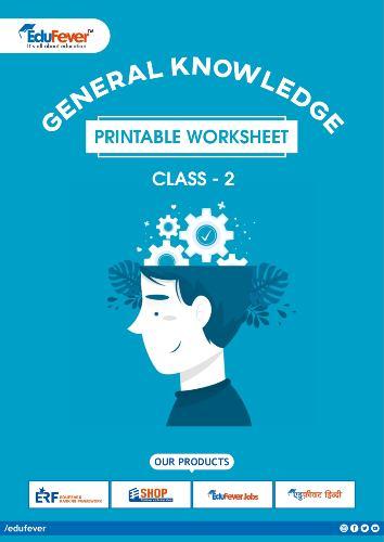 CBSE Class 2 GK Printable Worksheet