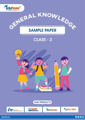 CBSE Class 2 GK Sample Paper
