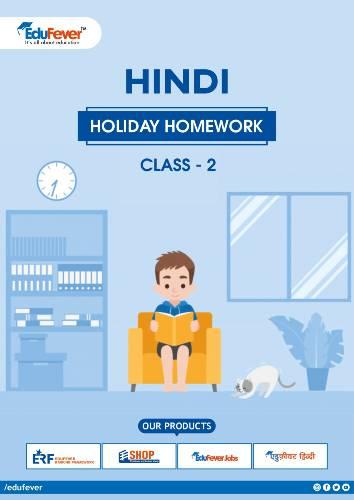 CBSE Class 2 Hindi Holiday Homework