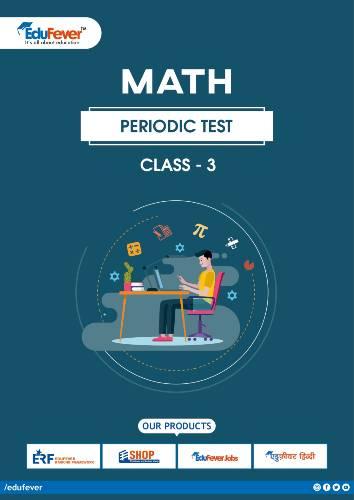Class 2 Math Periodic Test