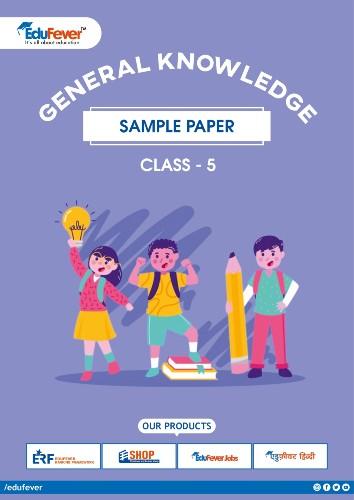 CBSE Class 5 GK Sample Paper