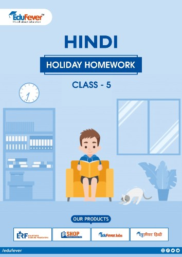 Class 5 Hindi Holiday Homework