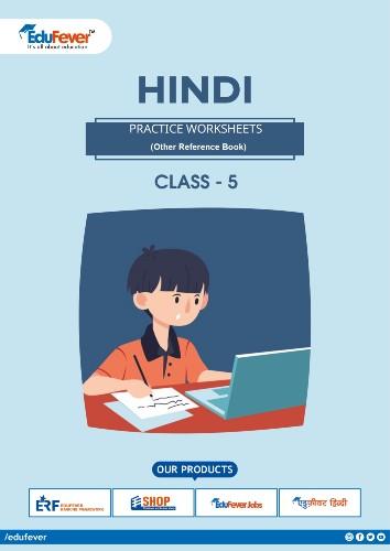 Class 5 Hindi Practice Worksheet