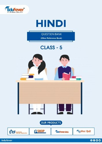 Class 5 Hindi Question Bank