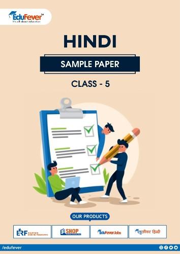Class 5 Hindi Sample Paper