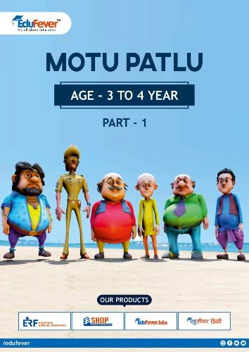 Motu Patlu Activity Book