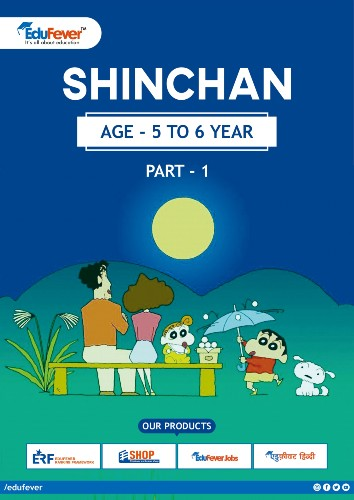 Shinchan Activity Book