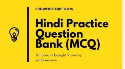 Hindi Question Bank